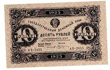 RUSSIE  RUSSIA BILLET 10 RUBLEs 1923 P165  STALIN PERIOD NEUF UNC