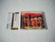 JACKSON 5 - GET IT TOGETHER + SKYWRITER - JAPAN CD opened