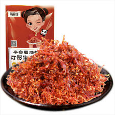 88g Chinese Food snack ShuDaoxiang Spicy Shredded Beef Jerky DengYingNiuRouSi