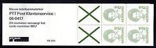 Netherlands - 1991 Definitives Beatrix Mi. MH 42 MNH