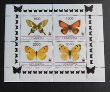 Mint Never Hinged/MNH Butterflies Sheets Union Stamps