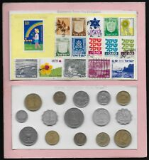 Israel 1970's-1980's Mixed 16 Used Stamps & 15 Circulated Coins Mixed Lot *VF*