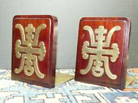 Vintage Brass Rose Wood Chinoiserie Oriental Bookends Excellent