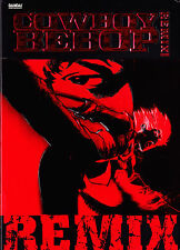 Cowboy Bebop - Remix1 (DVD, 2005, Remixed in 5.1 audio) Brand New