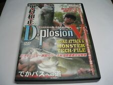 D-plosion V TOUGH & NOIKE ATTACK & MONSTER TECH-FILE deps DVD 115min