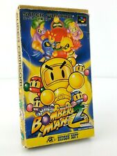 Super Bomberman 2 - Jeu Nintendo Super Famicom SFC JAP Japan