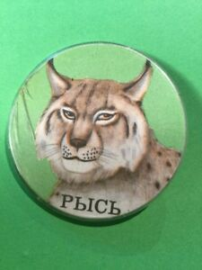 Quirky Kitsch Baltic Mountain Cat Odd Old Vintage Cartoon Signed Pin Badge