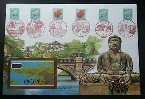 Japan Shells 1989 Buddha Seashell Marine (booklet FDC) *rare *imperf *multi chop