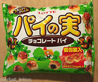 Lotte, Pie no Mi, Milk Chocolate in Sweet Crispy Pie, Japanese Candy, 133g