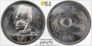 AH1360 (1941) Egypt 5 Milliemes PCGS SP65 Kings Norton Mint Proof