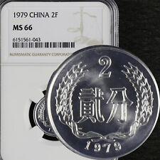 1979 China 2F NGC MS 66