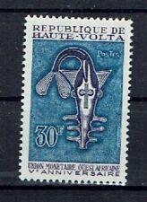 Burkina Faso MiNr 229 postfrisch **