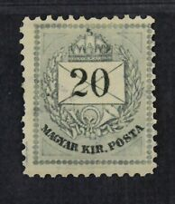CKStamps: Worldwide Stamps Hungary Scott#17b Mint H OG