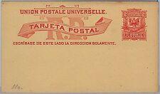 DOMINICANA - POSTAL HISTORY - POSTAL STATIONERY CARD: Higgings & Gage #  9