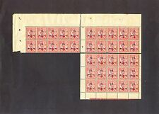 MARRUECOS YT 1917 Nº62 BLOQUE NUEVO