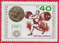 Bulgaria 1972 CT 40 Olympic Gold Weight lifting sg 2206 MNH