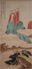 Excellent Chinese Hanging Painting & Scroll Landscape By Zhang Daqian 张大千 BC858