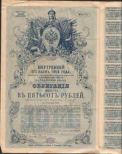 Emprunt 500 roubles 1914 (RUSSIE)  (D)