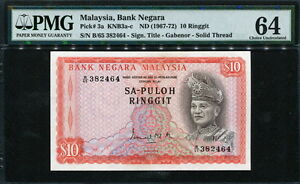 Malaysia 1967-1972, 10 Ringgit, P3a, PMG 64 UNC
