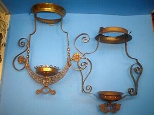 2 ANTIQUE SMALL PARTIAL HANGING OIL LAMP FRAMES*