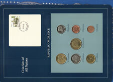 Coin Sets of All Nations Greece 1990-1994 UNC 100,50 Drachmes 1994