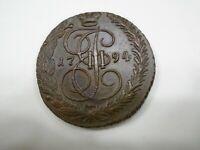Russia 1794 EM 5 Kopeks C59.3  AU