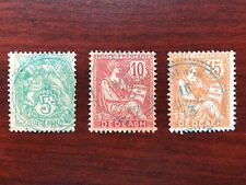 (3) French Colonies Office in Turkey Dedeagh 1903 Scott #9,10, 11 Used & Hinged