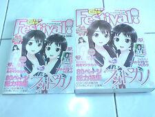 Dengeki G's Festival Vol. 25 April 2012 Photokano