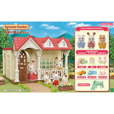 SYLVANIAN FAMILIES FOREST CRANBERRY HOUSE GIFT SET EP14394