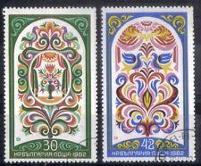 Bulgaria.  1982. Alafrangi Frescoes.  SG3032-3033.  Used.