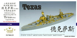 Five Star 700129 1/700 USS Texas BB-35 1945 Upgrade Set for Trumpeter 06712