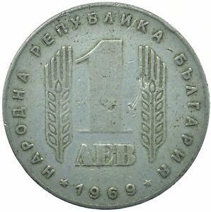 COIN / BULGARIA / 1 LEV 1969    #WT26761