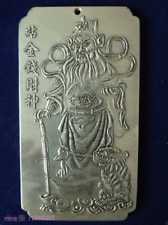 Chinese Old Money Buddha tibet Silver Bullion thanka amulet 136 g