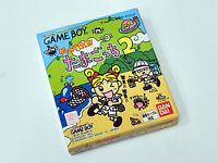 TAMAGOTCHI PARK 2 Game De Hakken Japanese Nintendo Gameboy Jap Jp Boy