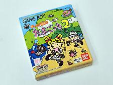 Tamagotchi Park 2 jeu de Hakken japonais nintendo gameboy jap jp boy