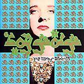 Jesus Loves You / Boy George - Martyr Mantras (1990 More Protein Label)
