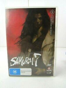 SEARCH FOR THE SEVEN SAMURAI 7 : VOL.1 -  ( JAPAN ANIME DVD REGION 4 )