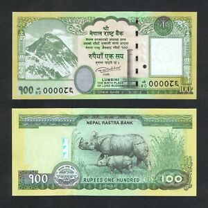 2019 NEPAL 100 RUPEES 000086 P-80 UNC> >MOUNT EVEREST NEW DATE 86 LOW NUMBER NR