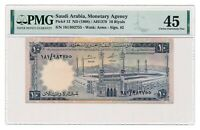 SAUDI ARABIA banknote 10 Riyals 1968 PMG XF 45 Choice Extremely Fine