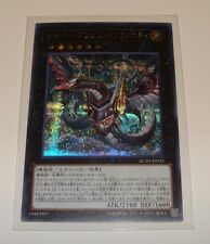 Japanese Yu-Gi-Oh Cyber Dragon Infinity RC03-JP025 Secret Rare Mint!