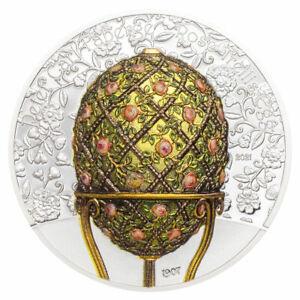 2021 Mongolia Fabergé Egg Rose Trellis UHR 2oz Silver Colorized Gilt Proof OGP