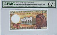 Comoros 1994 500 Francs PMG Certified Banknote UNC 67 EPQ Superb Gem Pick 10b