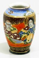 Antique Chinese Export Oriental Asian Porcelain Vase Man Woman Character Marked