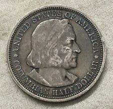 World's Columbian Exposition, Columbian silver Half Dollar, 1893
