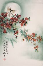 Large Framed Print - Traditional Japanese Artwork with Birds (Oriental Picture)