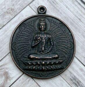 Black Brass Round Buddha/Yin Yang Pendant (MAP30)