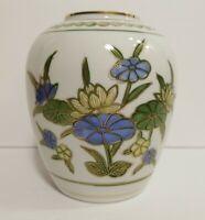 Andrea by Sadek Ginger Jar Vase Flowers & Butterflies Asian Hand Painted Japan