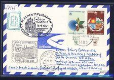 51925) LH FF München - Neapel 18.5.92, Karte ab UNO Wien SPA Koblenz TAB