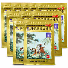 100 Patches LingRui Musk Strengthen Bone Relieving Pain Plaster Chinese Herbal