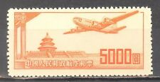 China, 1951, Luftfahrt, Flugzeug, 1 Briefm., postfr.
